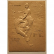 Galerie Seydoux - Estampe - Pierre ROCHE - La Dupe